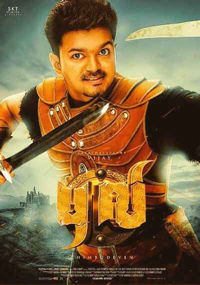 download mp3 from puli puli mp3 songs free download 171 kathi movie download free