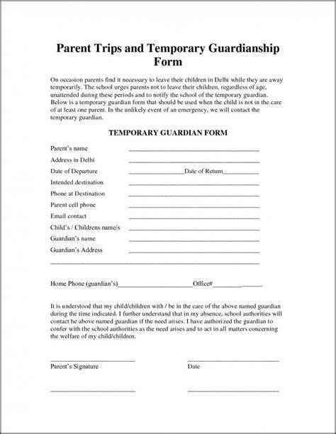 temporary guardianship forms az form resume examples