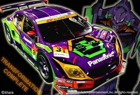 F Anime Racing by Conoces Algo De Esto 21 Im 225 Genes Taringa