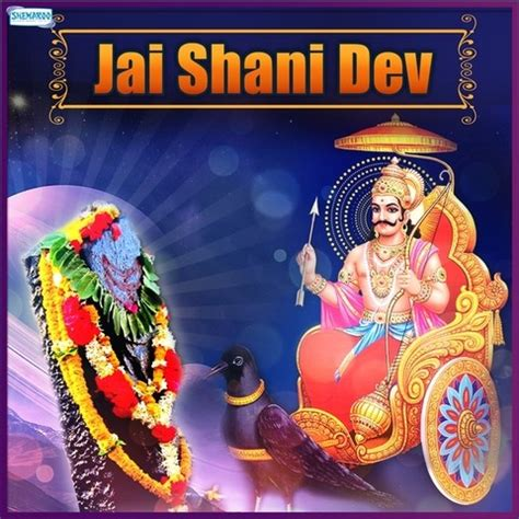 Jai Chandra Layout Khagaria Video Download | jai shanidev mp3 song download jai shani dev songs on
