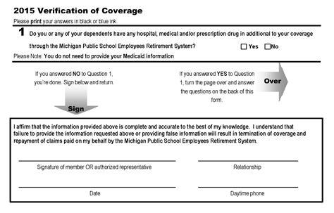 catamaran dental insurance bcbsm ppo verification of coverage forms due july 15 marsp