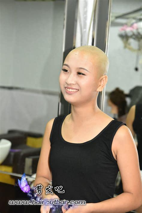 haircut bar headshave haircut bar headshave haircut bar headshave
