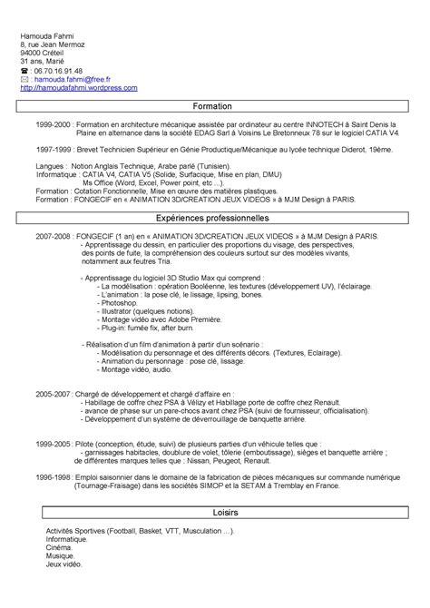 Exemple De Lettre Cv Cv Lettre De Motivation 2008 Hamouda Fahmi