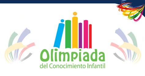hresultados de la olimpiada del conocimiento infantil 2016 municipio salinas s l p examen gu 237 a para la olimpiada del conocimiento material