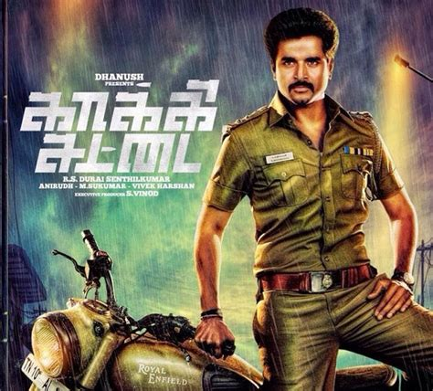download mp3 from kakki sattai find great deals for sattai full movie free download