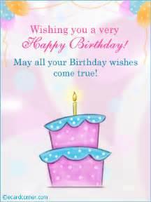 birthday wishes mobile ecards ecardcorner