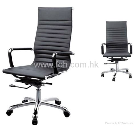 low price high quality office eames chair fashion chair