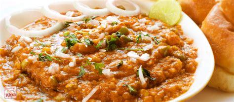 indian pav bhaji the taste of mumbai food pav bhaji recipe city