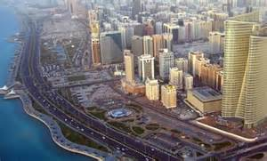 Abu Dabi The Corniche Abu Dhabi United Arab Emirates Top Tips