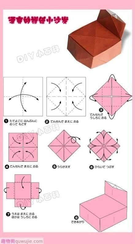 Origami Database - 1000 images about origami on origami paper