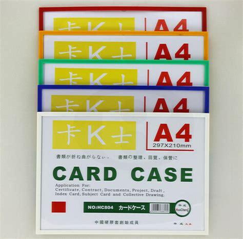 Poster Frame Kayu A4 29 a4 21 29 7cm magnetic label holder poster frame pop pvc sign label card poster promotion