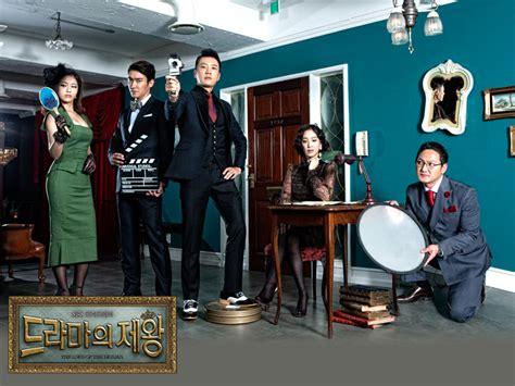 Jual Dvd Mimi Korea Drama Korea the king of dramas galeri