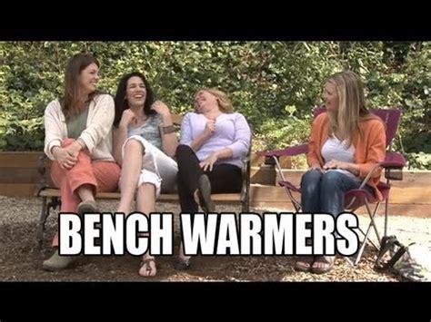 bench warmers bench warmers trailer goodman s broad comedy