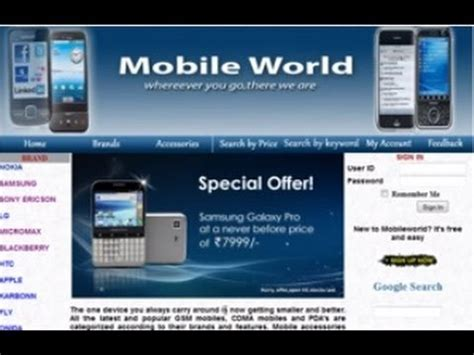 online tutorial project in php online mobile shopping website project in php with mysql
