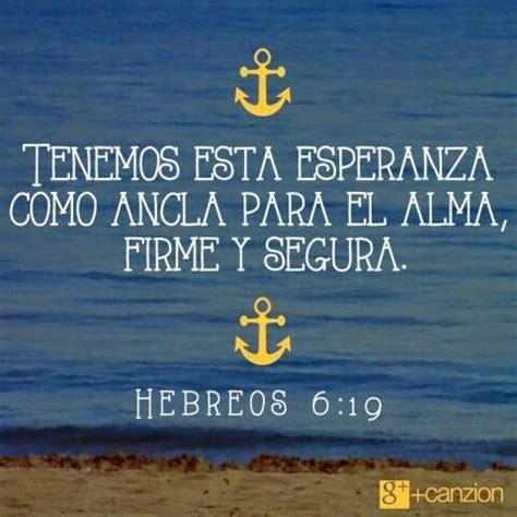imagenes biblicas hebreas 171 esta esperanza es un ancla firme y confiable para el alma