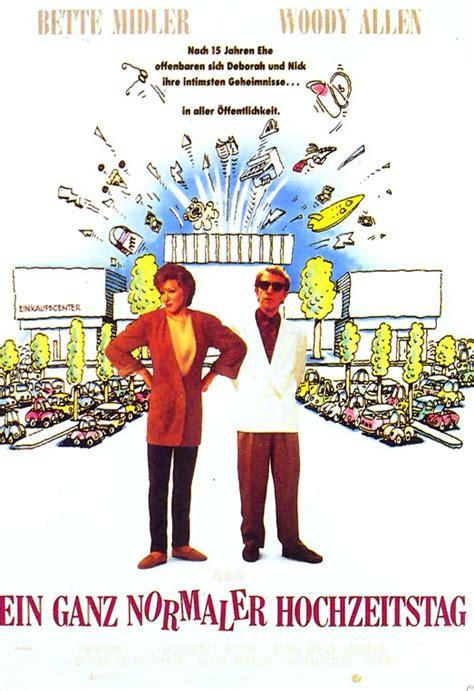 hochzeitstag titel filmplakat ganz normaler hochzeitstag ein 1991