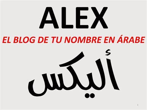 arabe mas nombres en arabe para tatuajes newhairstylesformen2014 com tu nombre en 193 rabe nombres y apellidos en arabe para tatuajes