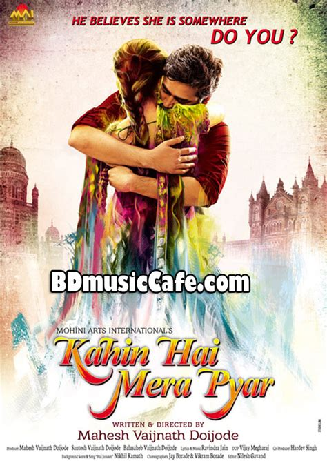 mp3 song of love express bengali film love express bengali movie songs newhairstylesformen2014 com