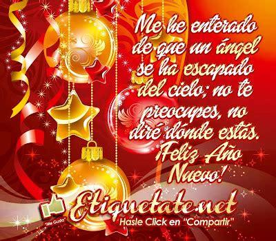imagenes con frases bonitas de navidad 2014 frases bonitas para felicitar en navidad 2013 2014
