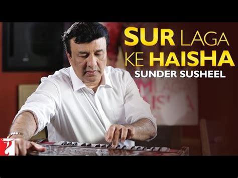 film zor laga ke haisha songs sur laga ke haisha story behind sunder susheel song