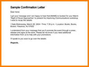 6  confirmation email reply sample   army memo format