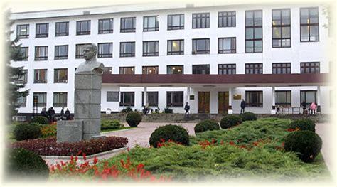 Mba Universities In Ukraine by Universities In Ukraine Minglebox
