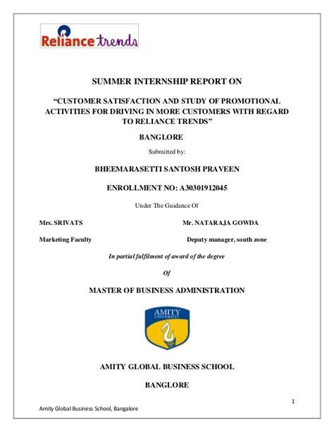 Mba Finance Internships In Delhi by Reliance Trends Internship Project