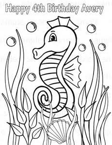 personalized printable sea horse sea seahorse