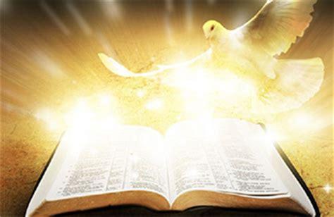 imagenes de jesus leyendo las escrituras rebecca de graaf sprak nooit de naam van jezus uit 1907