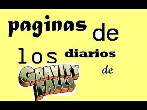 libro los diarios de emilio paginas de los diarios 1 2 y 3 gravity falls youtube