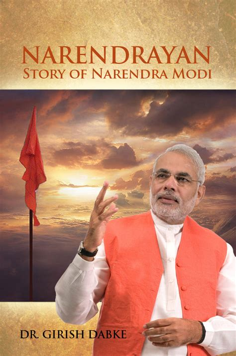 narendra modi biography in english wikipedia narendrayan story of narendra modi