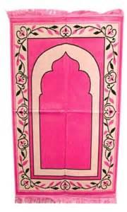 prayer mat in pink simplyislam