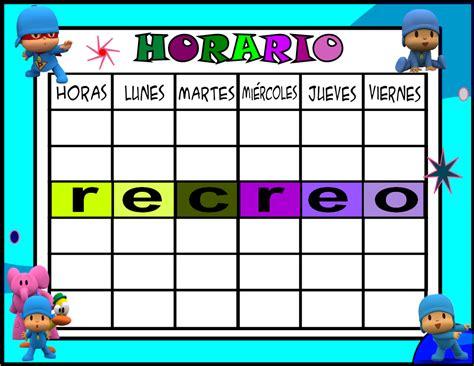 gabinete de imagenes medicas horario plantillas de horarios escolares y calendario escolar 13