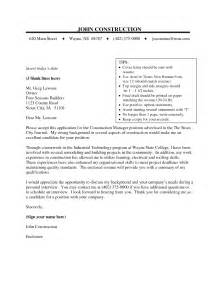 image gallery letter layout 2016 construction superintendents resume sales superintendent lewesmr