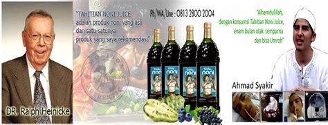 Noni Juice Tahitian morinda indonesia tahitian noni juice maxidoid