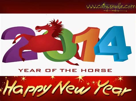 new year words greetings new year greetings wishes and new year