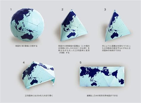 Map Origami Paper - authagraph world map true representation of the