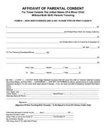 fillable child travel consent form 2