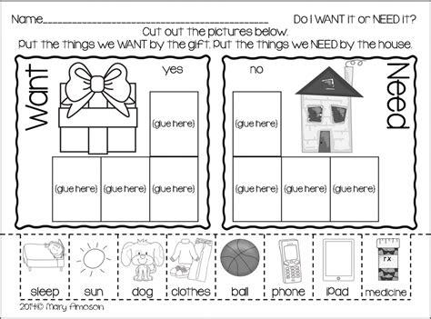 kindergarten activities needs and wants wants and needs with a freebie sharing kindergarten