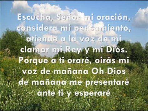 imagenes de nuestro señor jesucristo escucha se 241 or mi oraci 243 n youtube