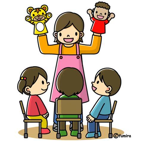 dibujo de preescolar para mi maestra maestro