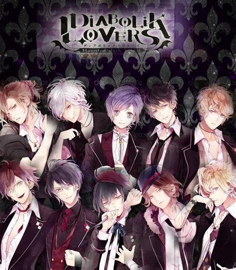 archivo diabolik lovers jpg diabolik lovers wiki