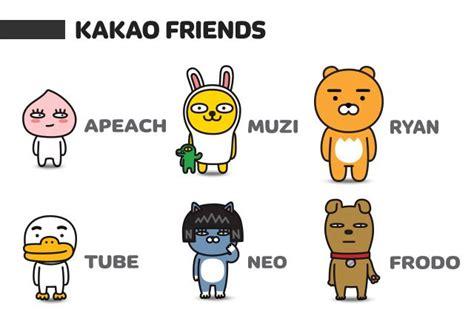 Termurah Pulpen Kakao Talk Friends The Gallery For Gt Frodo And Friends Kakao