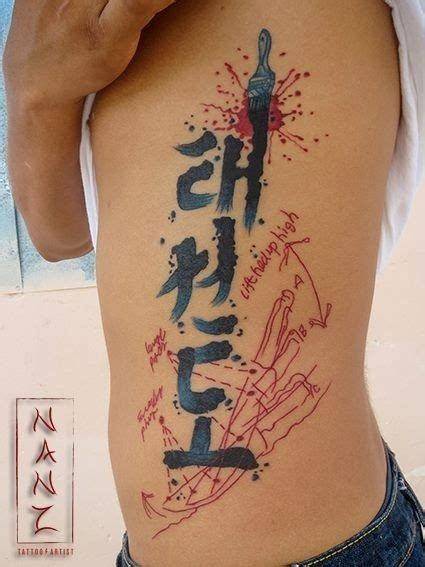 taekwondo tattoos the 25 best taekwondo ideas on