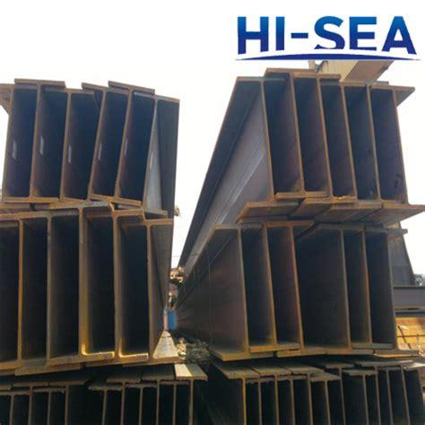 he steel sections he european wide flange beams supplier china marine steel