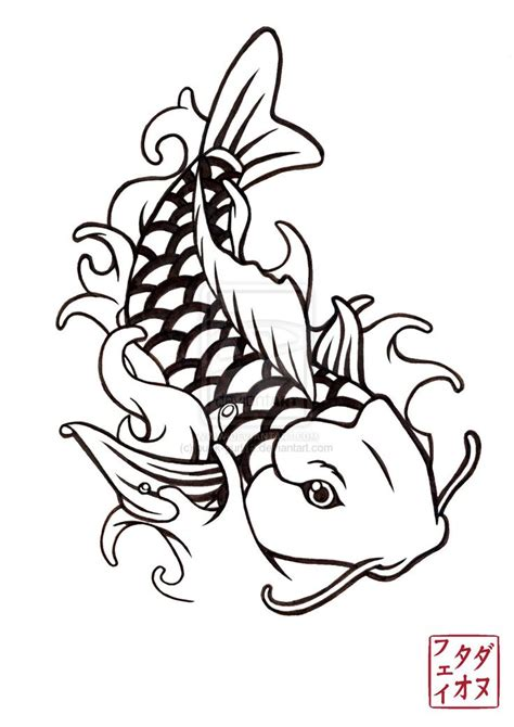 koi tattoo designs free koi design 3 by vexille84 deviantart on