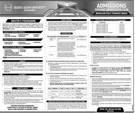 Mba Admission In Quaid E Azam by Qau Quaid E Azam Admissions 2018 Last Date Fee