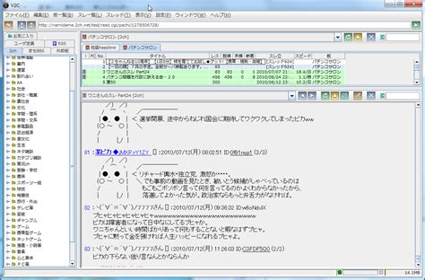 swing defaultlaf java look feel v2cwiki アットウィキ