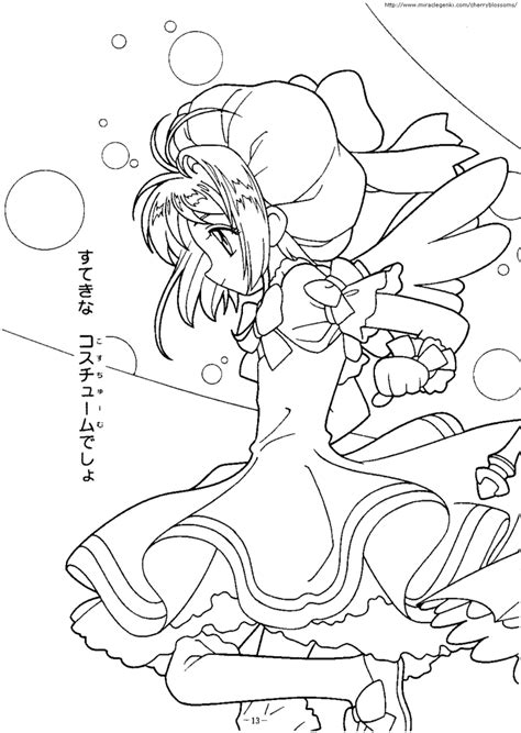 cardcaptor sakura coloring pages az coloring pages