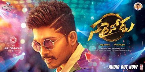 songs movie telugu download sarainodu download name ringtones fdmr ringtones hindi songs